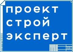 ПроектСтройЭксперт